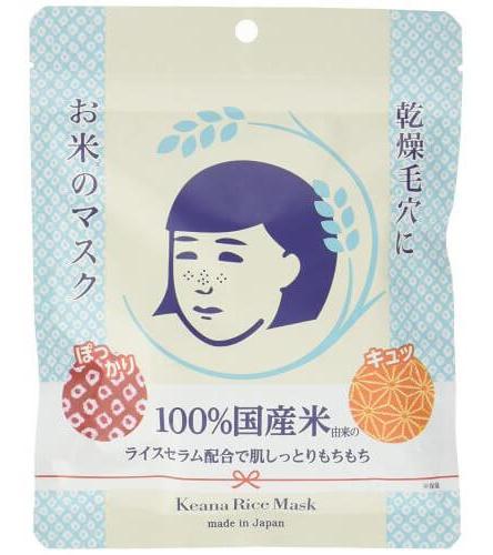 Ishizawa-Lab Keana Nadeshiko Rice Sheet Mask