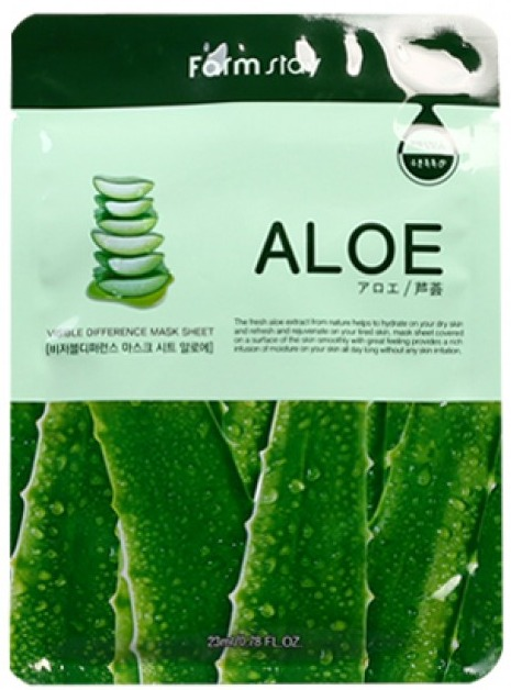 Farmstay Visible Difference Sheet Mask Aloe