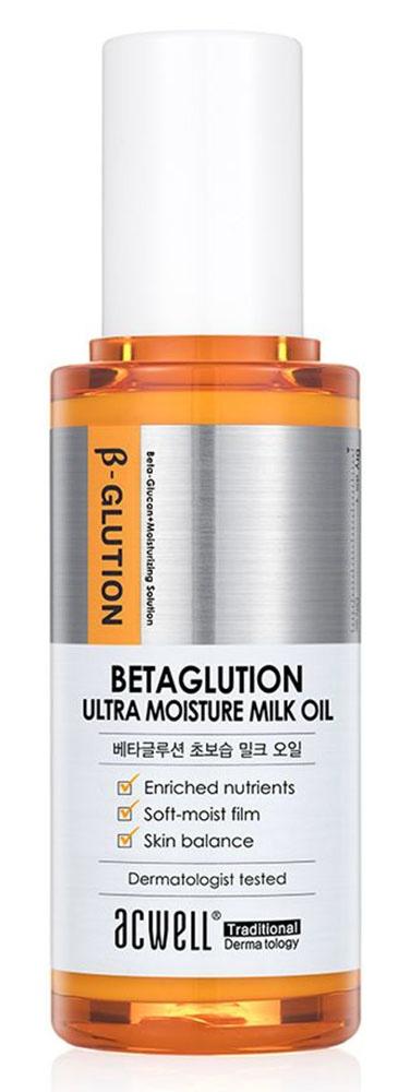Acwell Betaglution Ultra Moisture Milk Oil