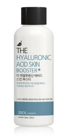 2Sol The Hyaluronic Acid Skin Booster