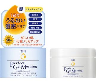 Shiseido Senka Perfect Gel Morning Protect Spf50+ Pa++++