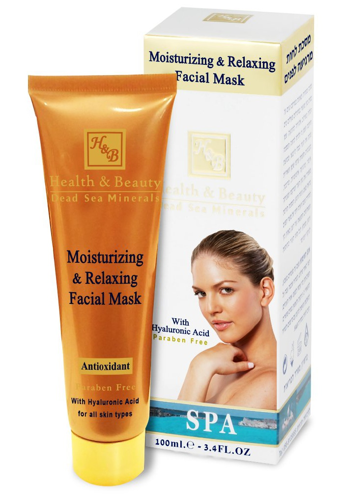 Health & Beauty Dead Sea Minerals Moisturizing & Relaxing Facial Mask With Hyaluronic Acid