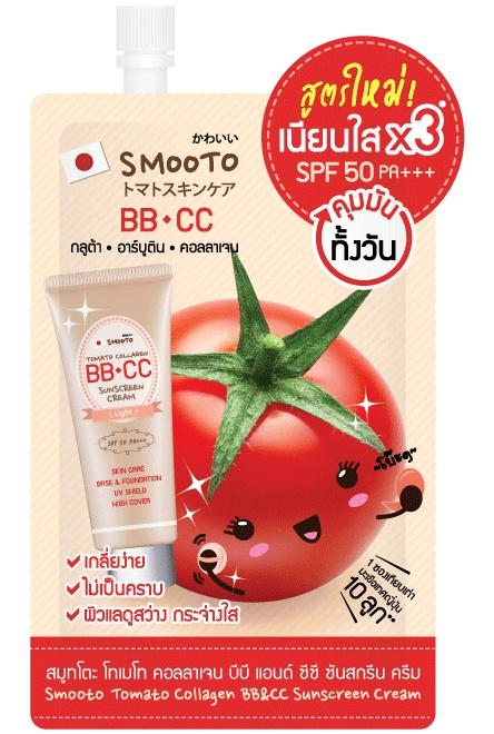 Smooto Tomato Collagen BB & CC Sunscreen Cream SPF 50