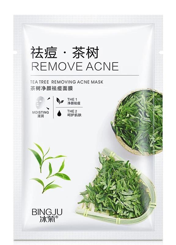 Bingju Tea Tree Removing Acne Mask