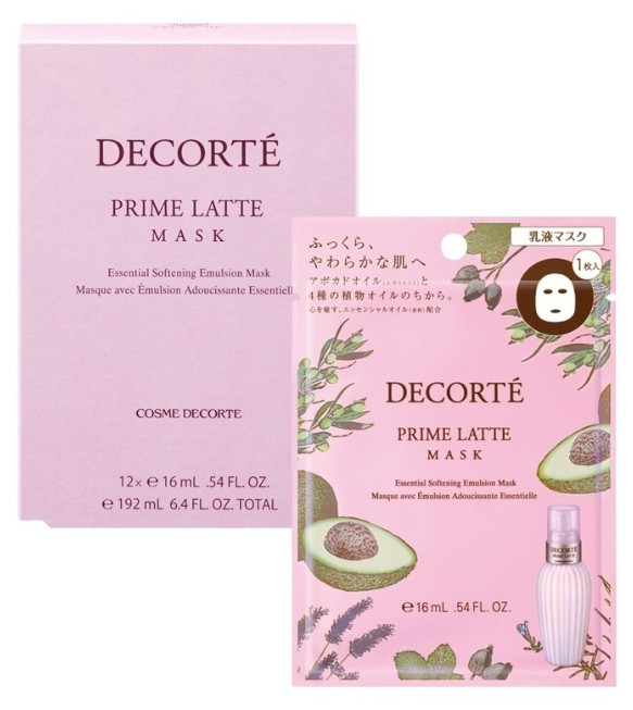 Cosme Decorte Prime Latte Essential Softening Emulsion Mask