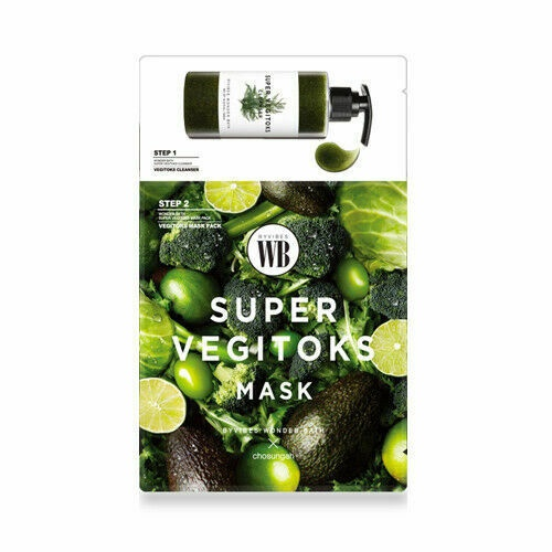 Wonder Bath Super Vegitoks Mask Green