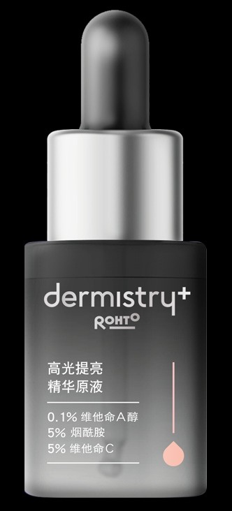 dermistry⁺ Ultra Illuminating Concentrate