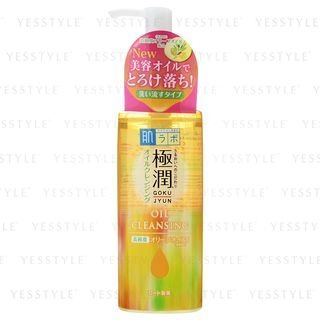 Hada Labo Gokujyn Cleansing Oil