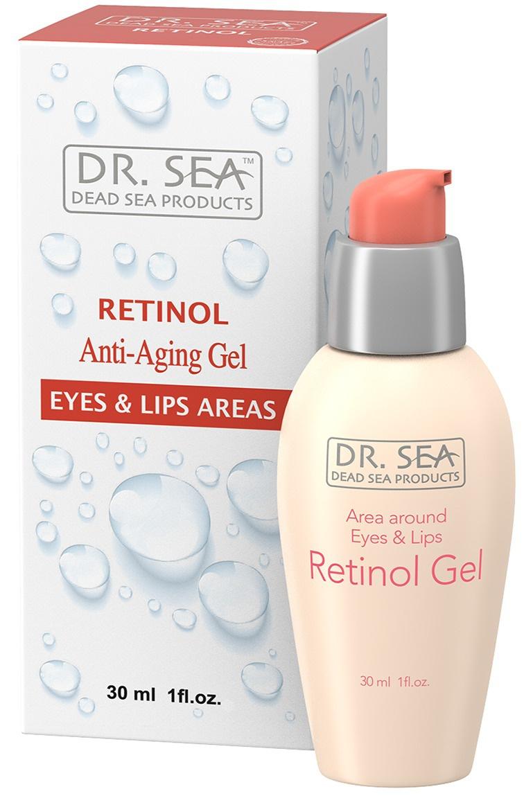 DR. SEA Retinol Anti-Aging Gel