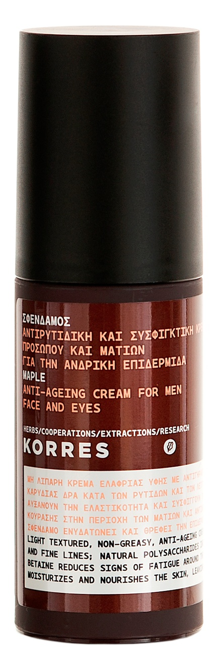 Korres Maple Anti-aging Cream for Men Face and Eyes