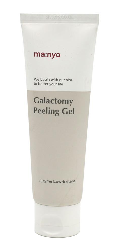Manyo Factory Galactomy Peeling Gel