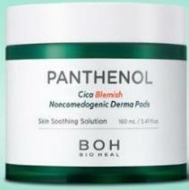 Bio Heal Panthenol Cica Blemish Cream