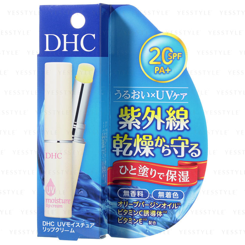 DHC Uv Moisture Lip Cream Spf 20