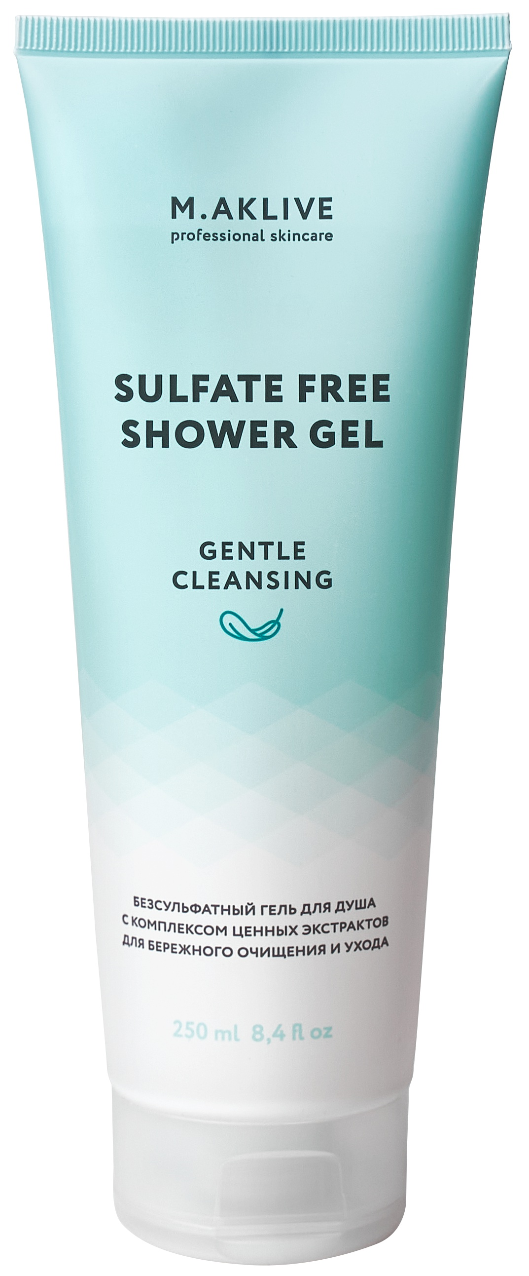 """M.AKLIVE Sulfate Free Shower Gel """"Gentle Cleansing"""""""