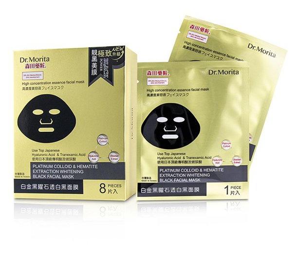 Dr.Morita Platinum Colloid & Hematite Extraction Whitening Black Facial Mask