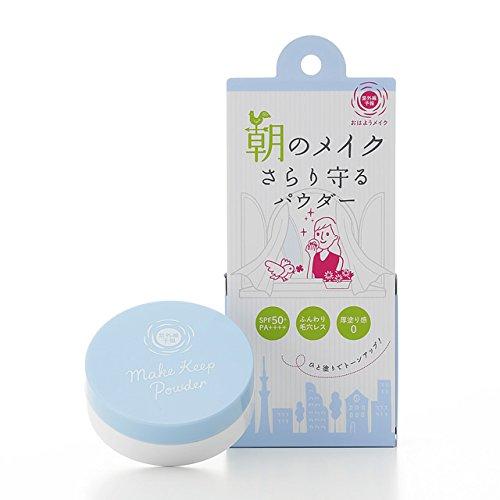 Ishizawa - SHIGAISEN YOHOU Make Keep Powder