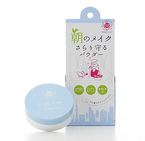 Ishizawa - SHIGAISEN YOHOU Make Keep Powder