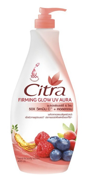 Citra Firming Glow UV Lotion
