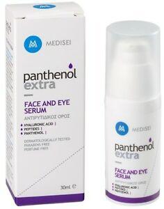 Medisei Panthenol Extra Face And Eye Serum