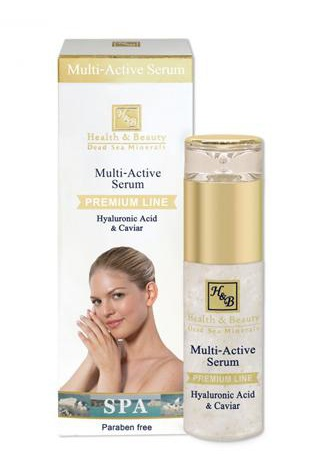 Health & Beauty Dead Sea Minerals Multi-Active Serum With Hyaluronic Acid And Caviar
