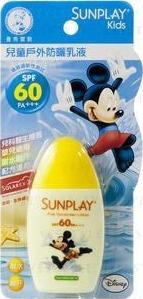 Sunplay Kids Sunscreen Lotion SPF 60