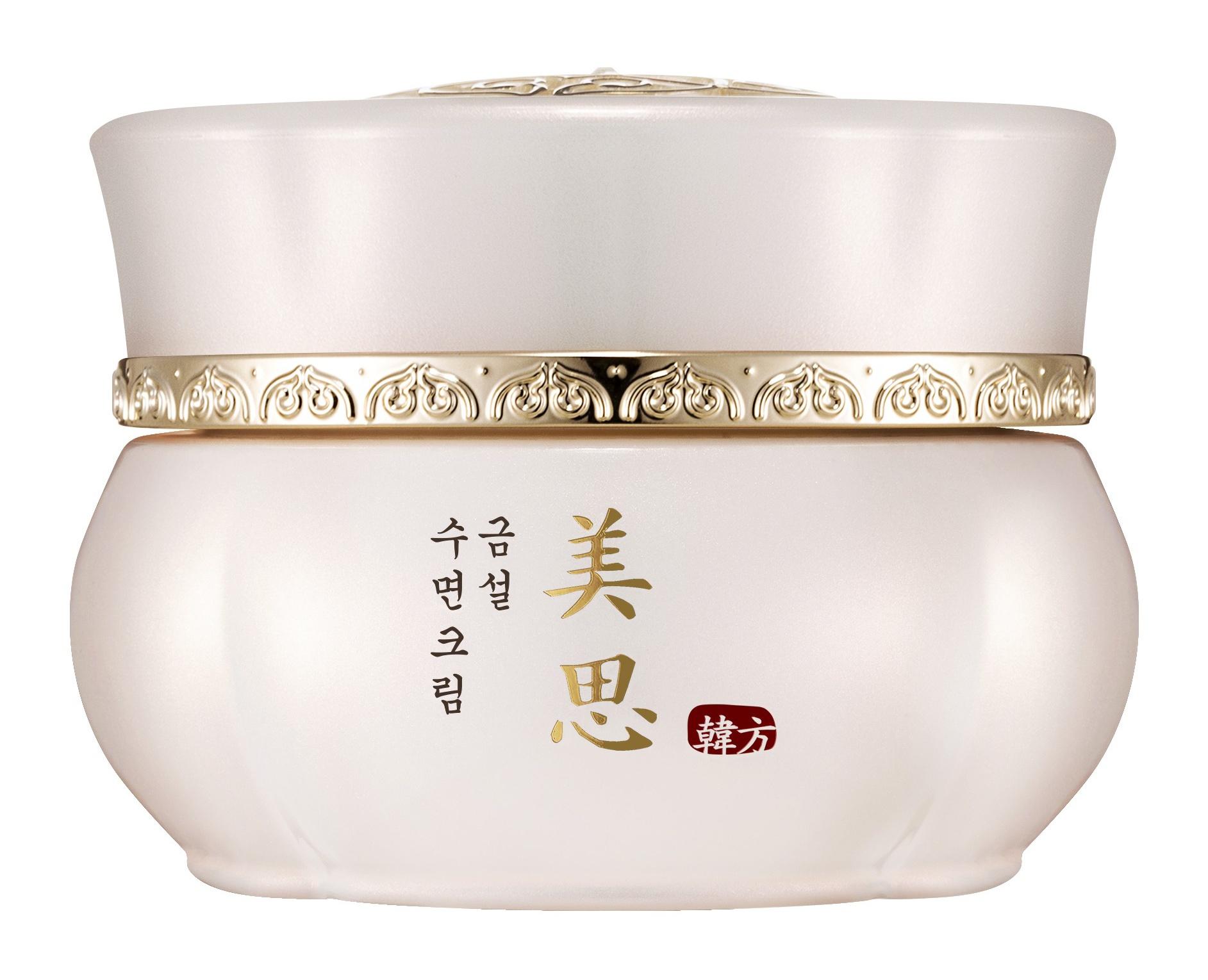 Missha Misa Geum Sul Overnight Cream