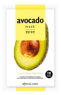 Botanic Farm Avocado Mask: Natural Energy Mask Sheet