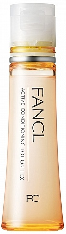 Fancl Active Conditioning Ex Emulsion