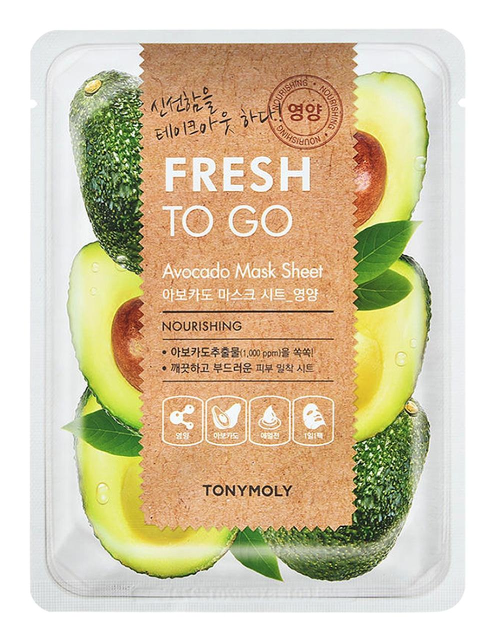 TonyMoly Fresh To Go Avocado Mask Sheet