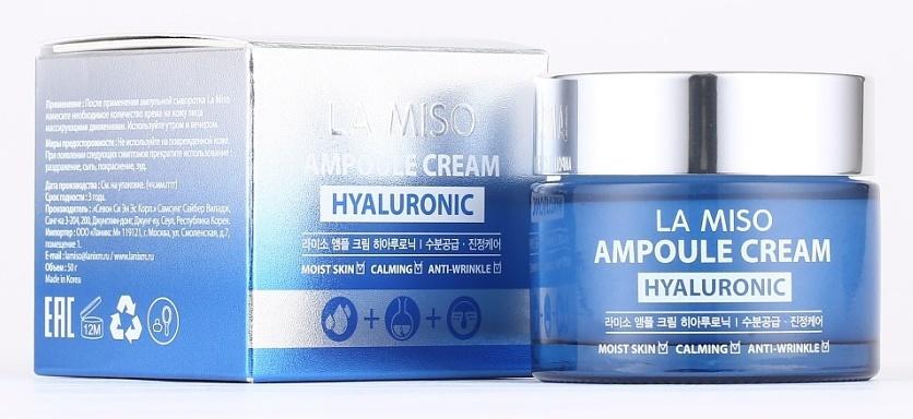 La Miso Ampoule Cream