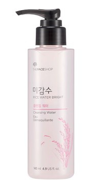 The Face Shop Light Cleansing Oil