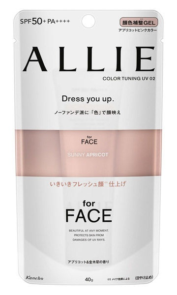 Kanebo Allie Color Tuning UV SPF 50+ Pa++++
