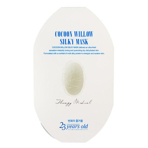 23 Years Old Cocoon Willow Silky Mask