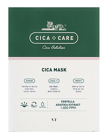 VT Cica Mask
