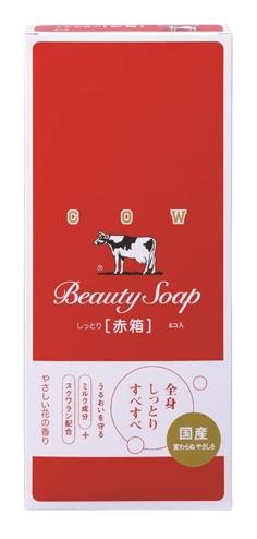 Cow Brand Beauty Soap