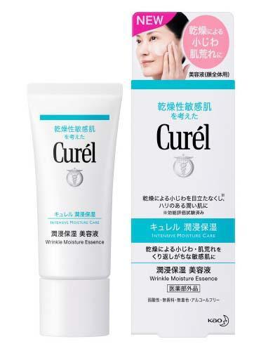 Curél Intensive Moisture Care Wrinkle Moisture Essence