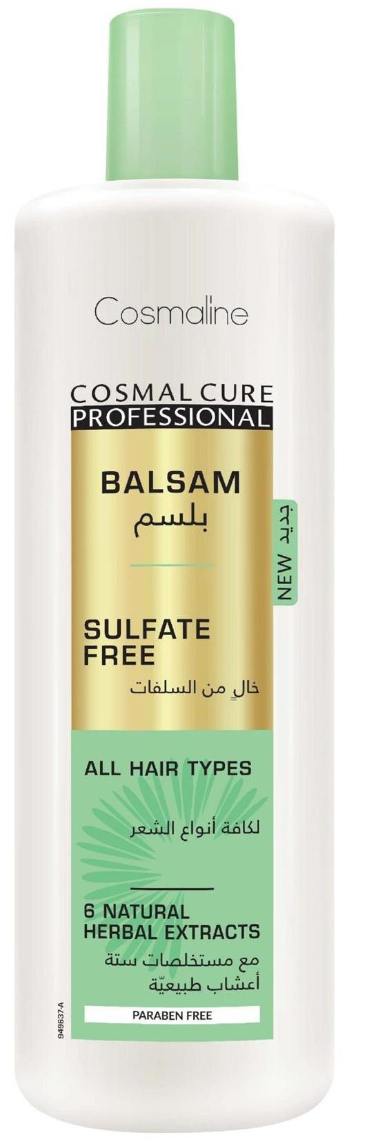 Cosmaline Cosmal Cure Professional Sulfate Free Balsam