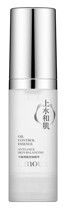 Umoua Oil Control Essence Anti-Acne Skin Balancing System
