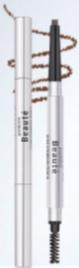 Premiere Beaute Silver Swirl Series Lush Eyebrow Pencil