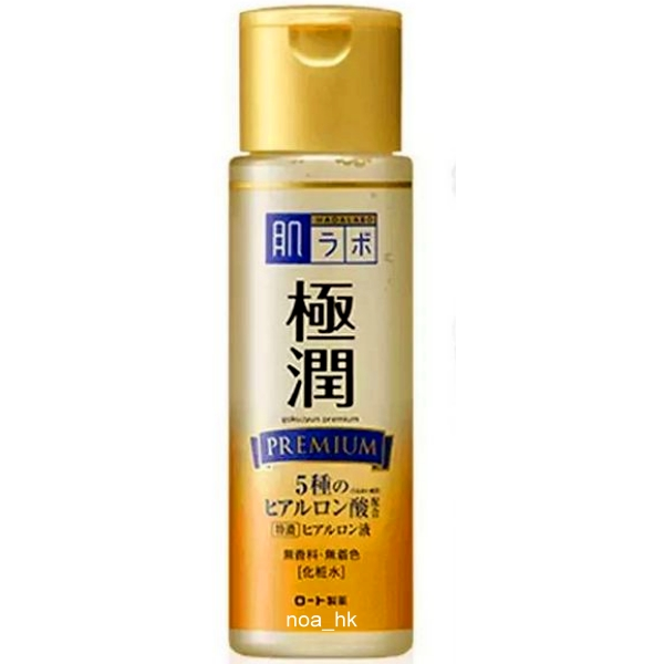 Hada Labo Gokujyun Premium Hyaluronic Acid Lotion