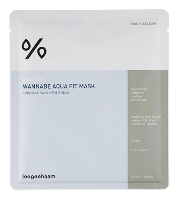 LEEGEEHAAM Wannabe Aqua Fit Mask