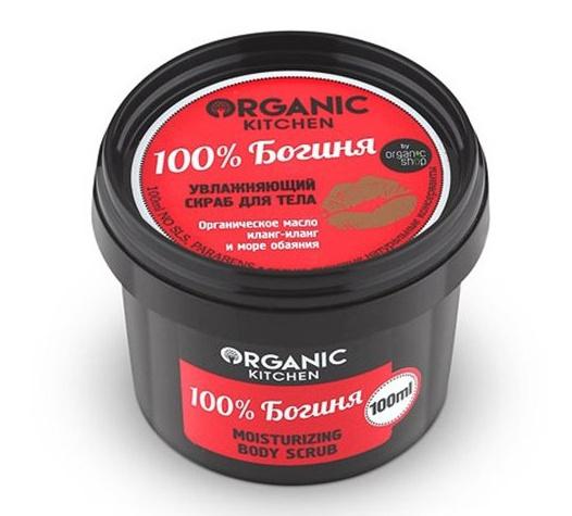 Organic Kitchen 100% Goddess Moisturising Body Scrub