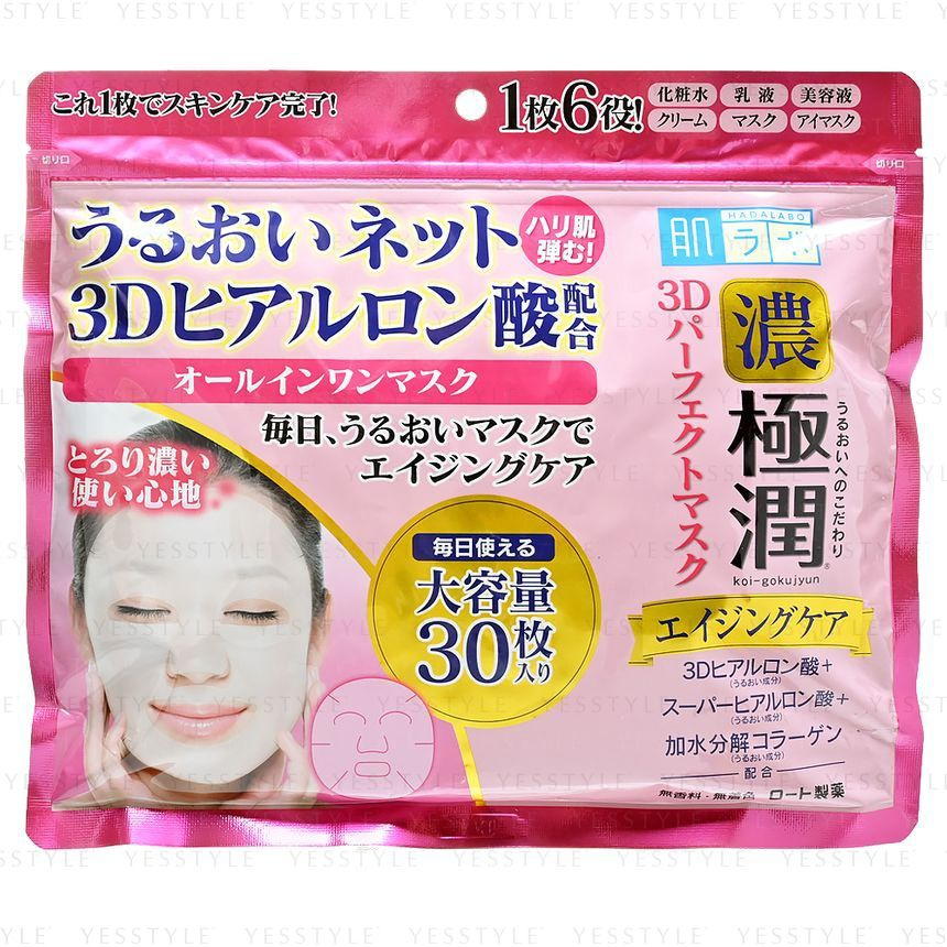 Rohto Mentholatum Hada Labo Koi-Gokujyun 3D Lift Perfect Mask
