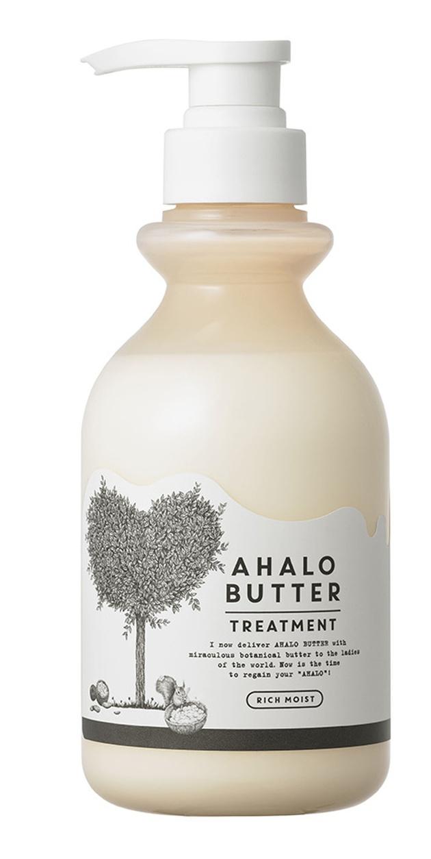 Ahalo Butter Rich Moist Treatment
