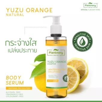 Plantnery Yuzu Orange Body Serum