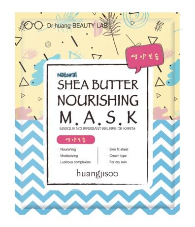 huangjisoo Shea Butter Nourishing Sheet Mask