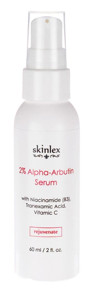Skinlex 2% Alpha-Arbutin Serum