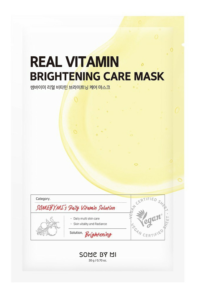 Some By Mi Real Vitamin Brightening Care Mask