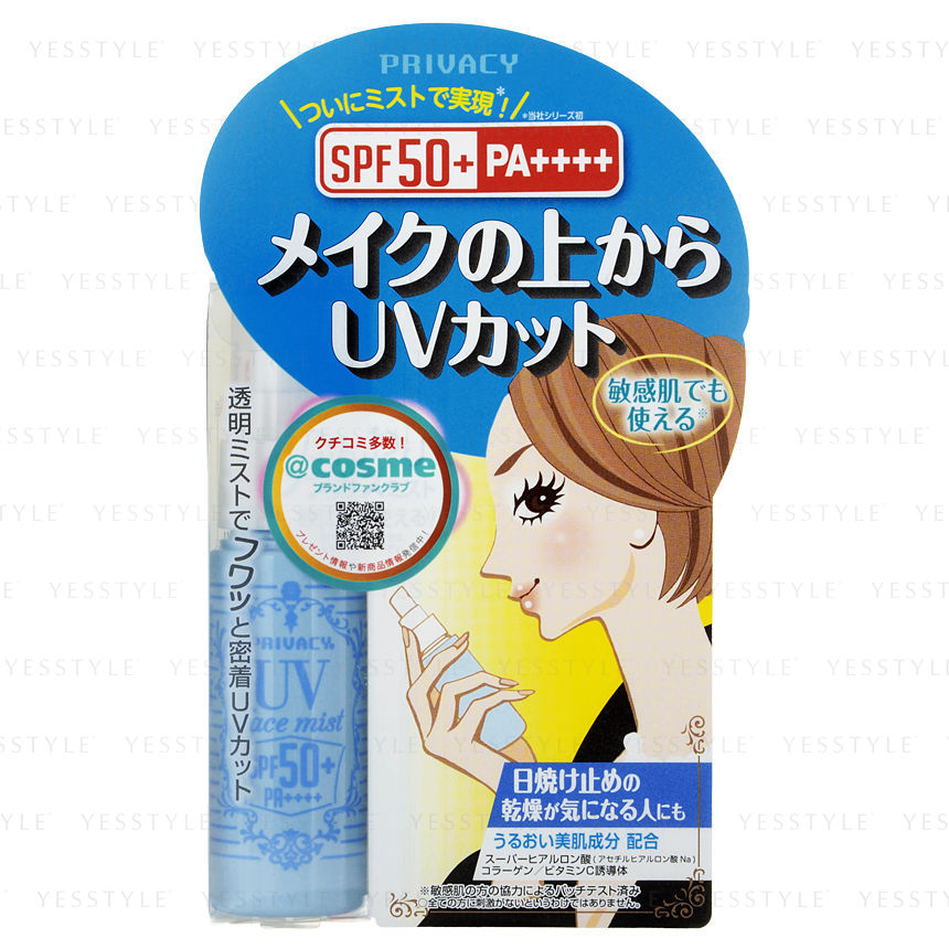 Kokuryudo Privacy Uv Face Mist Spf 50+ Pa++++