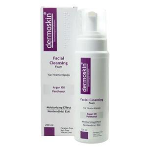 Dermoskin Facial Cleansing Foam